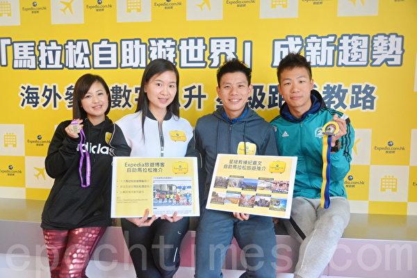 Stephanie(由左到右)、Nick、Expedia东北亚区总经理苏嘉媛、纪嘉文。(宋祥龙/大纪元)
