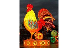 """台东市24日点亮""""吉祥金鸡""""主灯,金鸡羽毛彩绘台东各族群的代表图腾,象征台东丰富的文化特色。(台东市公所提供)"""