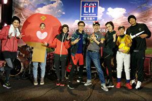 福茂唱片昨(24)日举办运动风尾牙晚会,现场众星云集。(福茂提供)