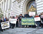 1月25日下午,以拉丁裔为主的移民团体在旧金山市政厅前举行抗议集会,高呼口号,反对总统川普的移民政策。(林骁然/大纪元)