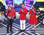 《綜藝大熱門》除夕特別節目,主持人吳宗憲、陳漢典及Lulu特別設計三個不同的主場秀。(三立提供)