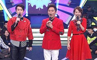 《综艺大热门》除夕特别节目,主持人吴宗宪、陈汉典及Lulu特别设计三个不同的主场秀。(三立提供)