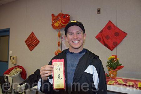 硅谷华裔家长在中国新年前感谢老师