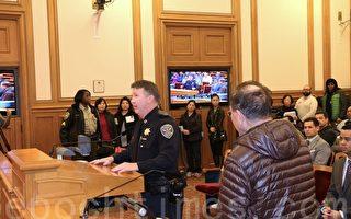 舊金山批准訪谷區大麻店開業  居民稱考慮上訴