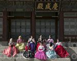 2017年1月28日,正值韓國首爾景福宮大年初一免費開放,遊客絡繹不絕。圖為景福宮慶成殿前,許多民眾穿著韓服拍照留念。(全景林/大紀元)