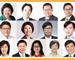 2017年新年開始,台灣有十多位政要向大紀元讀者拜年。(大纪元合成圖)