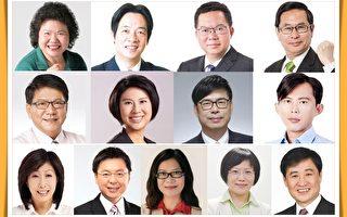 台灣政要向大紀元全球讀者拜年