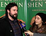 2017年1月29日下午,媒体记者Matthew Driffill与平面设计师、插图艺术家Miranda Flores-Salvaggio观看了神韵北美艺术团今年在纽约罗切斯特大剧院的第二场演出。(新唐人电视台)