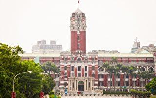 人权机构报告:台湾整体自由度获最高评价