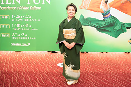 71-20170130-7pm-Tokyo-Kozue-Ohtawara Soumasa Teacher.