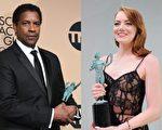 第23届美国演员工会奖揭晓,丹泽尔‧华盛顿与艾玛‧斯通荣登影帝后。(Getty Images/大纪元合成)