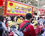 加州圣地亚哥北郡中文学校庆祝鸡年新春园游会1月28日周六、大年初一热闹举行。图为有着鸡年装饰的美食摊位。(杨婕/大纪元)