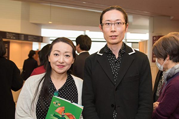 71-20170131-2pm-Tokyo-Kozue-Yoshimori soko Cha teacher
