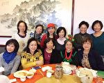 大纽约区北一女校友会举行新年聚会。(北一女校友会提供)