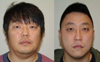 嫌犯照片,左为金贤俊(Hyun Joon Kim),右为韩瑟(Seul Han)。 (纳苏郡地检提供)