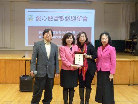 台湾会馆等欢送荣调返台任职侨委会参事的侨教中心主任王映阳(左二)。
