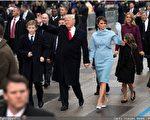 2017年1月20日美國新第一夫人梅蘭妮亞(揮手者)身穿一襲淺藍色系Ralph Lauren洋裝,出席丈夫的就職典禮。(Evan Vucci–Pool/Getty Images)