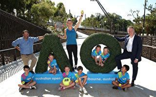 1月16日,2017澳洲網球公開賽將在墨爾本公園開打。圖為墨爾本公園新入口。(Scott Barbour/Getty Images)