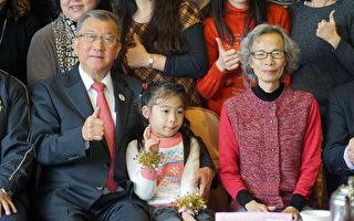 家庭教育服务三十年  潘玉霞获奉献奖