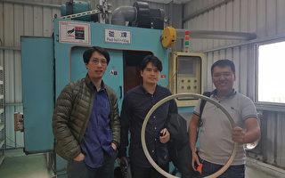 香港一家公司研发的自行车轮圈物料,轻度、硬度和耐腐性等都远超过当前市场同类产品;图为港方公司负责 人早前在台湾合作伙伴厂房生产出轮圈试品一刻。(港方公司提供) (中央社)