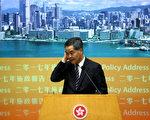 香港特首梁振英发表任内的最后一份《施政报告》。(大纪元)