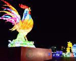 南投灯会、沙雕艺术、恐龙展21日起在南投市祖祠桥旁登场,灯会主灯晚间正式点亮,县府准备逾1万个小鸡提灯要送给参观民众。图为鸡年主灯试灯画面。 (南投县政府提供)