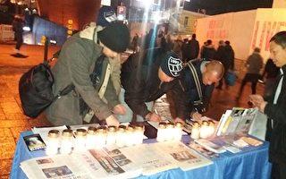 芬蘭法輪功學員徵簽反活摘器官 民眾響應