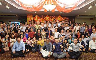 驻巴拿马大使刘德立夫妇于当地时间28日晚间,在巴京金麒麟中餐馆主持中华民国驻巴拿马大使馆庆祝春节联 欢晚会。(驻巴拿马大使馆提供)