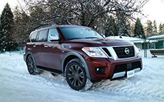 车评:雪地霸王 2017 Nissan Armada