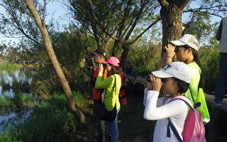 池畔赏鸟趣活动照片。(罗东林管处提供)