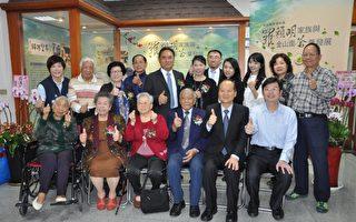 羅賴明家族與金山面茶葉發展資料展開幕