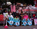 台中親子共學團和主婦聯盟12日帶著孩子站出來,對中部空污表達嚴重不滿。(黃玉燕/大紀元)
