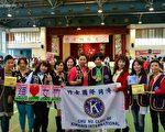 國際社團參與跳蚤市場義賣,為關懷獨居老人加年菜。(竹女國際同濟會提供)