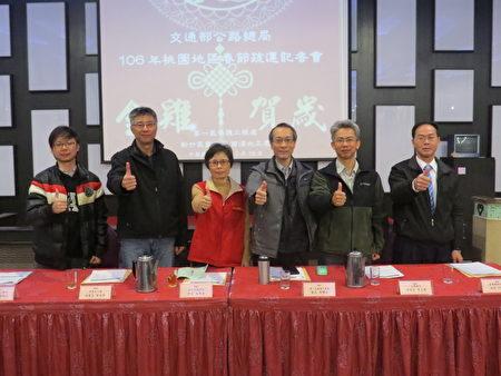 公路局主管呼吁返乡旅游平安行。(徐乃义/大纪元)