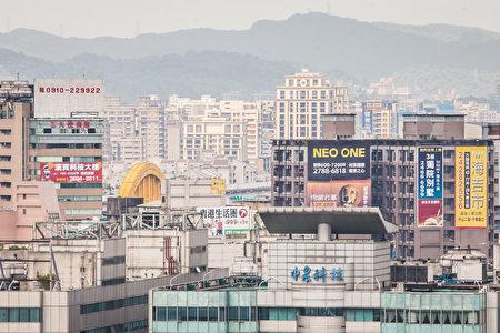 去年北台湾三都推案量唯一逆势走涨的台北市,推案量约净增240亿元。分析预期今年北市推案量继续走扬。(陈柏州/大纪元)