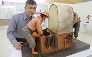国际立体皮雕名家  叶发原葫芦墩创作展
