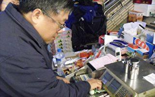 标准检验局基隆分局特别在新年前加强执行交易用磅秤检查。(标检局基隆分局提供)