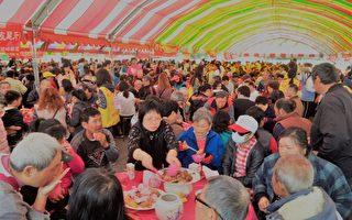 社会局在年节前,协助社福团体在中区、东区办尾牙宴。(黄玉燕/大纪元)