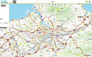 国土测绘图资服务云,提供台湾通用电子地图、国土利用调查成果图等地图。(网路撷图)
