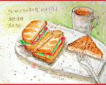 淡彩速写 / 三明治和花生厚片(图片来源:作者 邱荣蓉 提供)