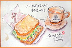 水性色铅笔速写 / 三明治和咖啡(图片来源:作者 邱荣蓉 提供)