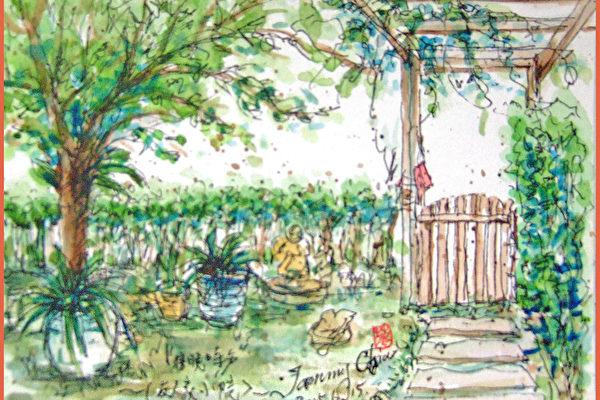 淡彩速写 / 友人家的竹篱笆小院(图片来源:作者 邱荣蓉 提供)