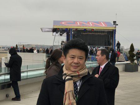 纽约州共和党财政委员会主席、中国城超市集团总裁邓龙,受邀出席川普的就职大典。 (邓龙提供)
