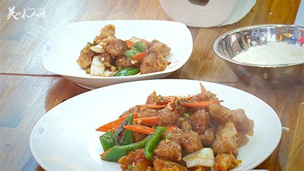 外酥里嫩 咸鲜适口的焦溜肉段(新唐人提供)