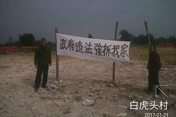 廣西一村婦汽油鞭炮擊退300人強拆隊