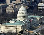 美国共和党众议员2日投票通过降低国会操行办公室职权的草案,引发各界关注,3日从善如流,撤回本项草案。(PAUL J.RICHARDS/AFP/Getty Images)