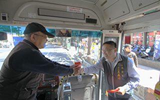 公车新年不打烊 局长发放贺年红包