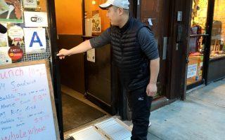 纽约中餐馆缺残疾人设施 吃上官司