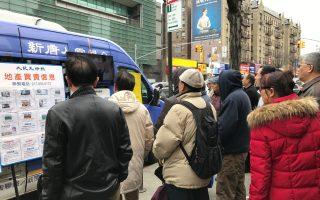 新唐人直播第45任总统川普就职典礼,华人观众在街头围得里三层外三层地收看。 (林丹/大纪元)