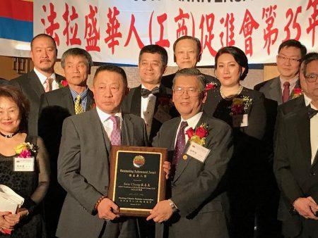 华商会理事长胡师功向酒店大王张善良颁发杰出华人奖。